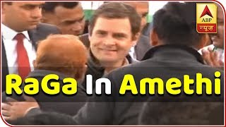 Congress President Rahul Gandhi Reaches Amethi On A 2-Day Visit | ABP News