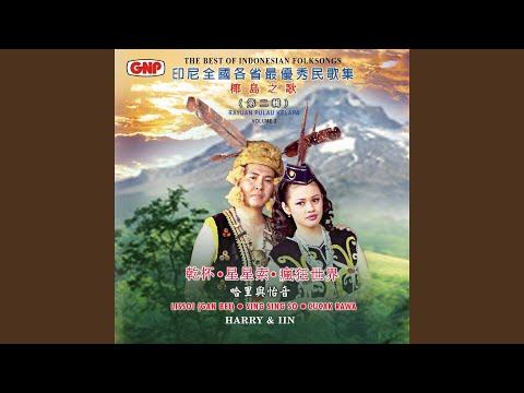 Rek Ayo Rek (Mandarin Version)