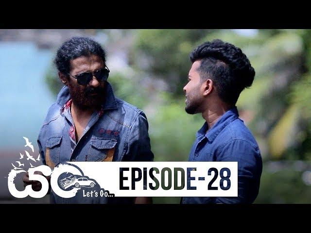 Yan - යං | Episode 28 - (2019-07-07) | ITN