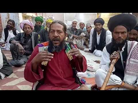 The Meaning of Chadiyan by  Syed Haji Masoom Ali Baba Qalandari Panipat