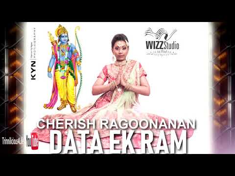Cherish Ragoonanan - Data Ek Ram [ 2k18 Bhajan ]