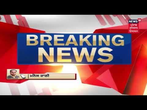 Three Live Mortars Found Near Chandigarh Airport | Breaking News