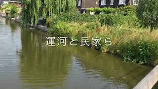 ザーンダム〜ザーンセスカンス〜ホールン、ミニSLとクルーズ