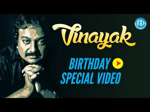 V V Vinayak's Birthday Special Wishes From iDream Media || Something Special Video #14