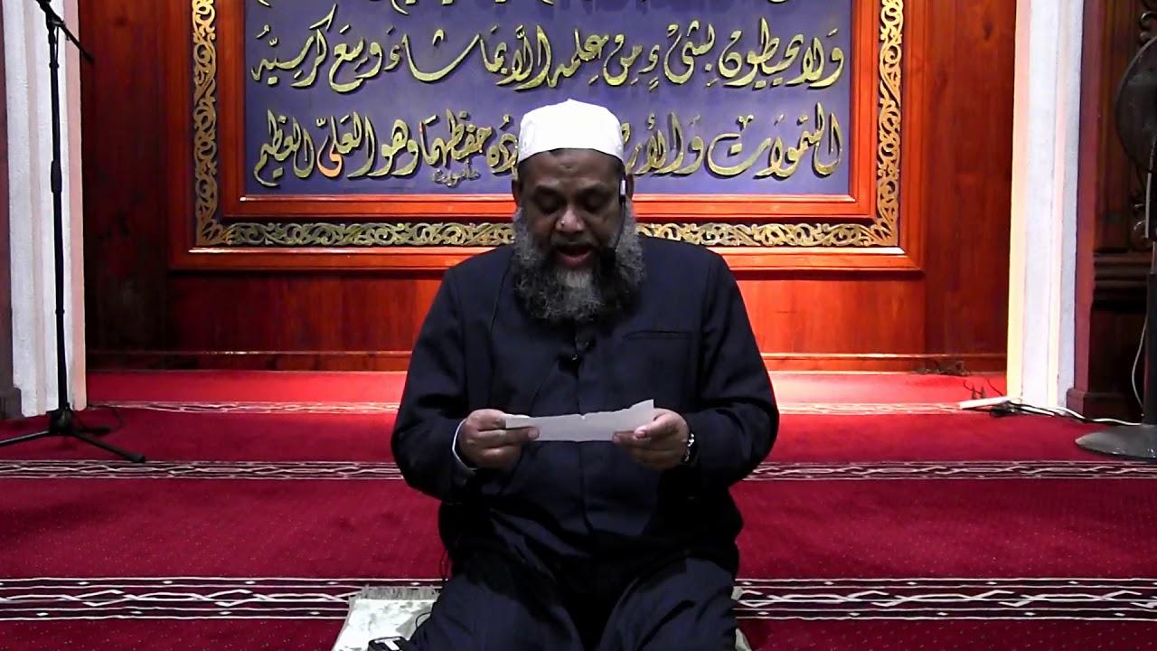 Mohamed Latheef