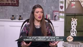 ست الحسن - حلقة الخميس 13 أكتوبر 2016 ـ الجزء الأول
