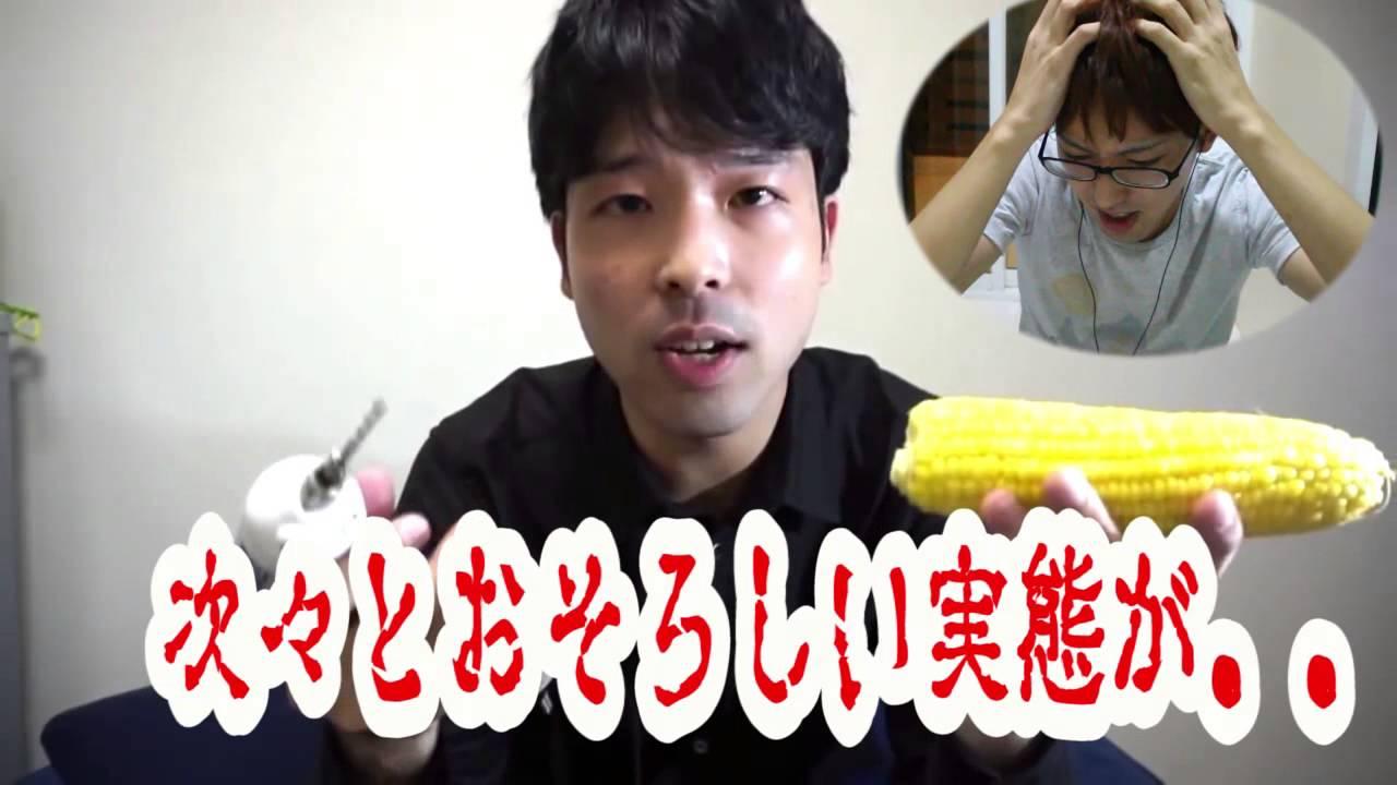 真剣な表情の渋谷ジャパンのおるたなチャンネルの壁紙