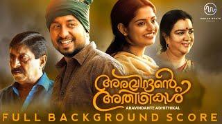 Aravindante Adhithikal Full Background Score | OST | Shaan Rahman | Vineeth Sreenivasan