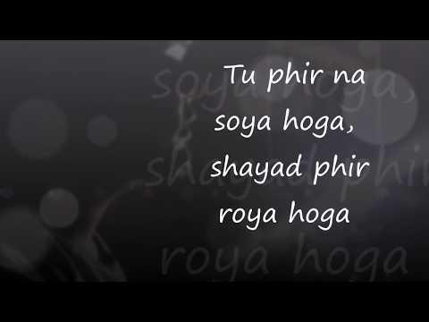 Tera he bas hona chahoon - Aghaaz (Cover)