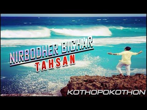 nirbodher-bichar-নির্বোধের-বিচার-|-tahsan-|-kothopokothon-|-new-remix-2018-[dubstep-mix]