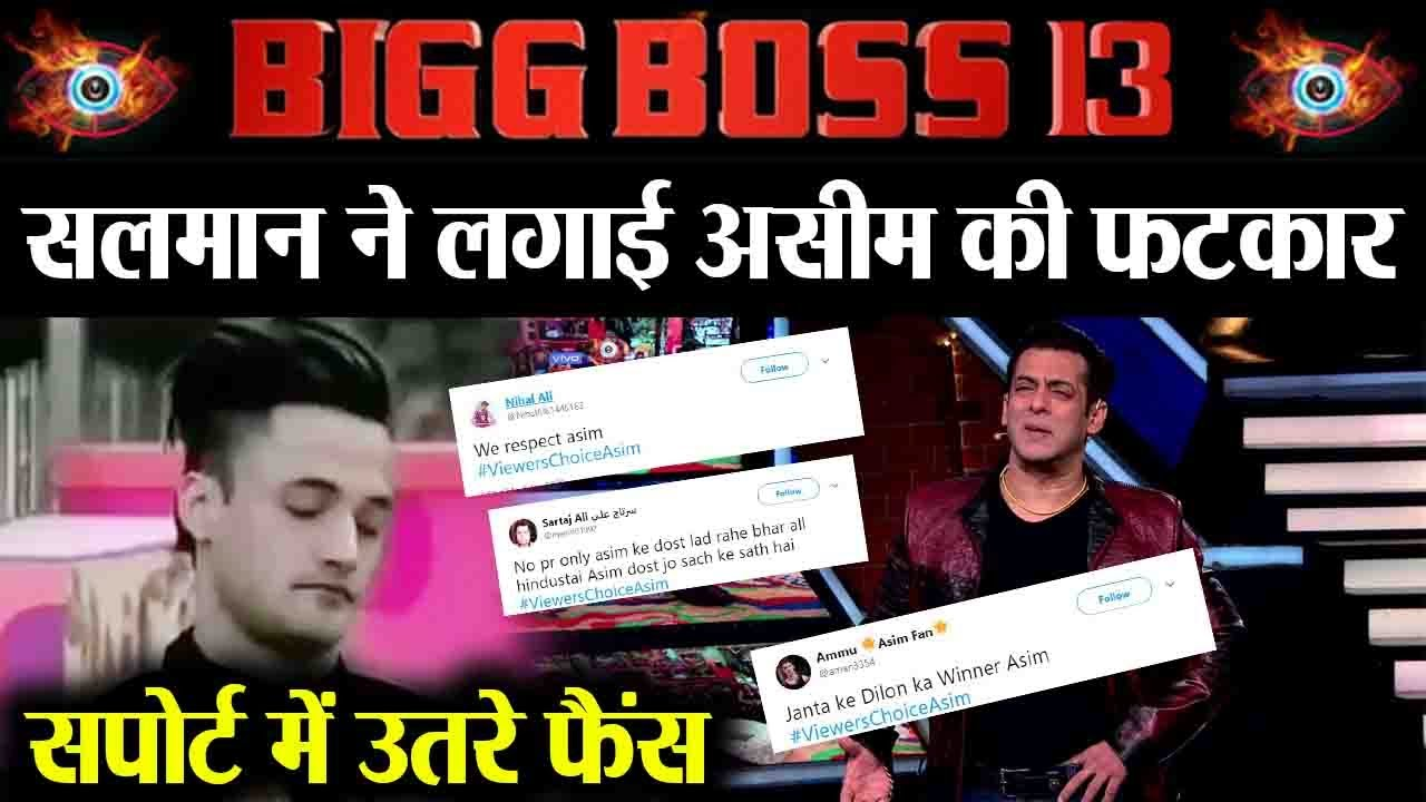 Bigg Boss 13 Fans Support To Asim Riaz With Hashtag Viewerschoiceasim Filmibeat