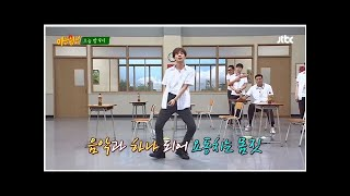 Check out Taemin's dreamy dance moves on this week's 'Knowing Brothers'!