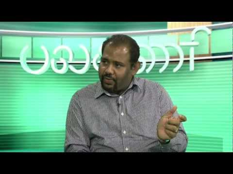2nd Part [English] Palaka'ni with Gajendrakumar on current situation