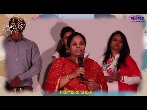Chandaname Pachadaname Short Film Premiere Show |...
