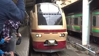 【国鉄色の臨時列車】常磐線E653系国鉄色カツK70編成 上野~いわき間ツアー 上野にて