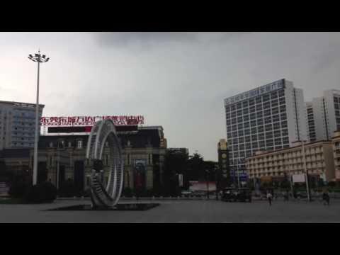 Dongguan City Short Tour