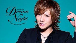 【DreamNight2018】神咲龍我 AIR【AIRGROUP】