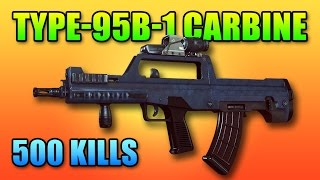chinese guns suck type 95b 1 mastery   battlefield 4 carbine gameplay