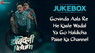 Dombivli Return Full Movie Audio Jukebox | Shailesh Datar, Kedar Soman & Sandeep Kulkarni