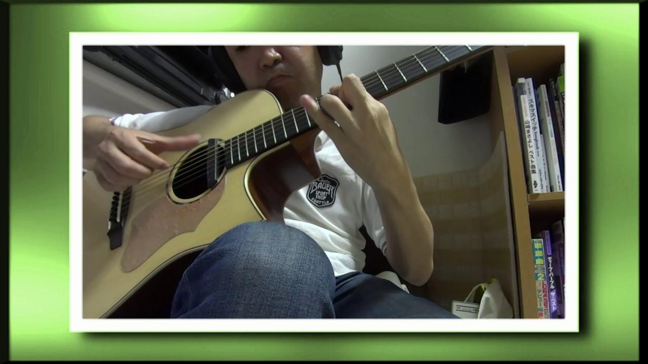 あらすじ/竹澤汀/acoustic guitar solo - YouTube