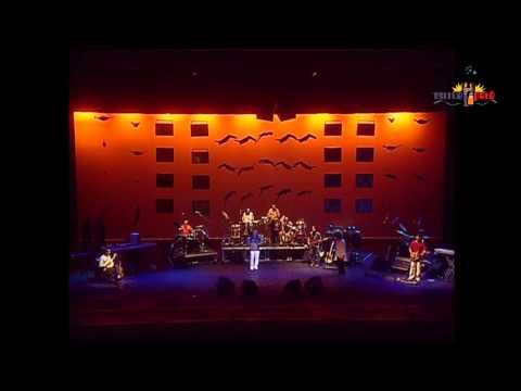 AMAZONIA NILSON CHAVES BAIXAR MUSICA