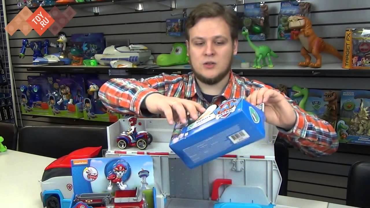 Детские игрушки: самолет и аэропорт в магазине toyway. Ru – отличный выбор, привлекательные цены!