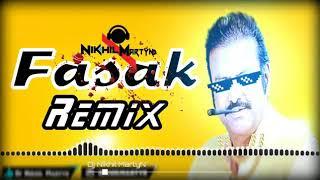 ONLY FASAK| MOHANBABU FASAK VS BALAKRISHNA DIALOGUES | FASAK DJ REMIX| NEW TELUGU DJ MIX|FASAKFASAK|