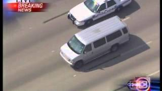 Houston Police Chase 7-2-2009