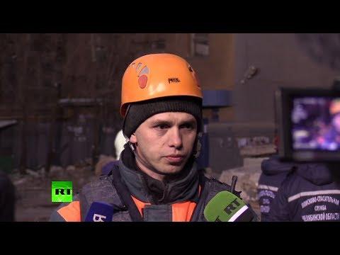 Спасатель рассказал о спасении младенца из-под завалов в Магнитогорске