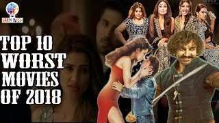 Top 10 Worst Movies of 2018 | Top 10 | Brainwash