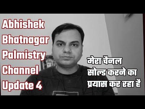 Abhishek Bhatnagar Palmistry  Hack Update 4