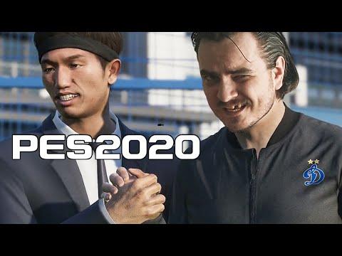Мэддисон поднимает Динамо с колен в PES 2020