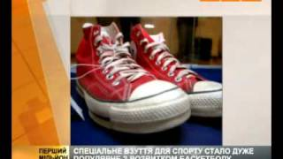 Маркус Конверс: История создания бренда(, 2010-11-18T06:01:31.000Z)