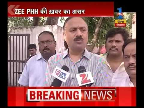 Chandigarh admin awaken after Zee Media's news on dispensary lab