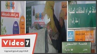 سكان مصر الجديدة يشيدون بأكشاك شراء القمامة.. وحارس أحد العقارات: