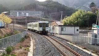 JR東日本 石巻線 キハ110系 標準色 女川到着!