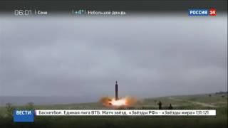 Пуск ракеты КНДР  Япония надеется на ответ Совбеза ООН