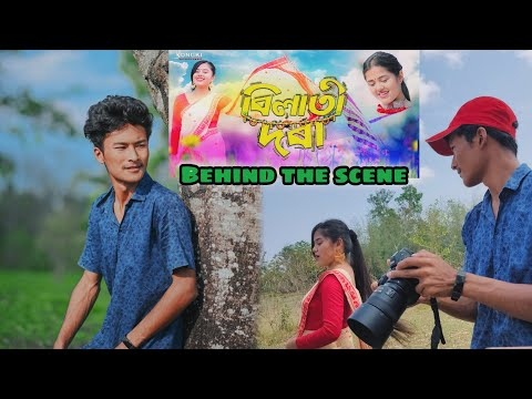 A New Dance Video || Behind The Scenes || @Jongki entertainment || Gyandeep Gogoi Vlog's