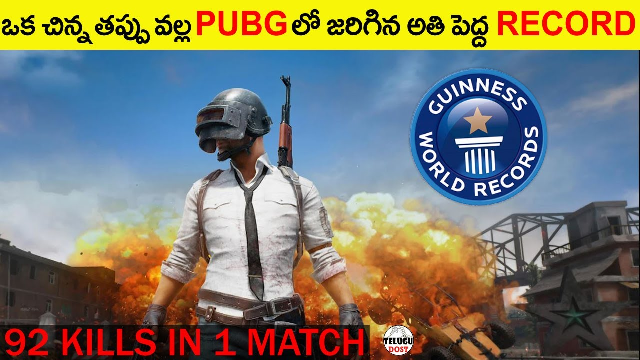 PUBG HIGHEST KILLS WORLD RECORD | TOP INTERESTING & UNKNOWN FACTS |TELUGU FACTS | DO YOU KNOW EP-37
