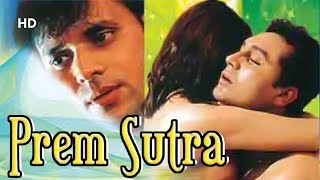Premsutra (HD) | Amit Pachori | Sapna | Jaisika | Bollywood Erotic Movie