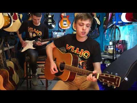 КИНО - Пачка сигарет Виктор Цой (cover ) Live in UNDERGROUND rock-shop