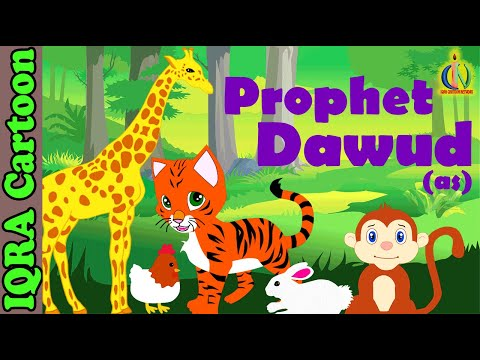 Dawud (AS)| Prophet story (No Music)| Islamic Cartoon | Islamic Kids Videos | Story for Children