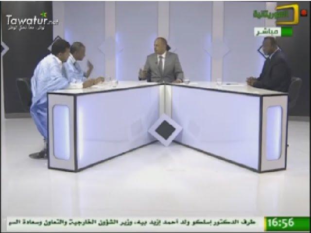 جانب من تغطية قناة الموريتانية المواكبة لأولى جلسات أعمال القمة العربية - قمة انواكشوط