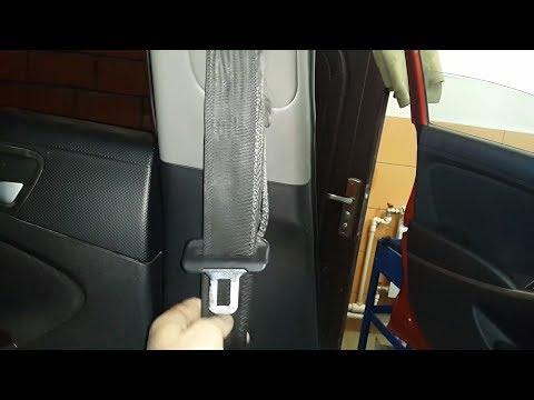 Как снять ремни безопасности