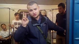 Националисты из С14 напали на журналиста Руслана Коцабу