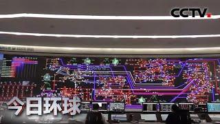 [今日环球] 中国下半年全社会用电量将同比增长6%左右 | CCTV中文国际 - YouTube