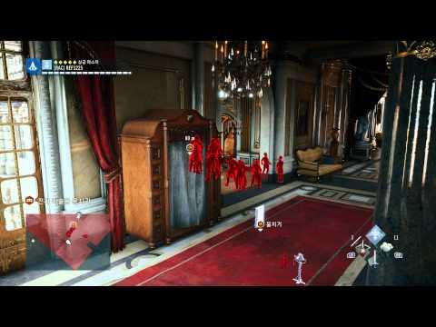 Assassin's Creed Unity Berserk Blade(Dart) Play