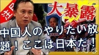 中国メディア・今日頭条は1日、実際に国外旅行をして見聞きした、中国...