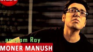 Moner Manush(মনের মানুষ)-Anupam Roy Feat. Satyaki Banerjee & Babul Supriyo -Music Studio Bangla 2016
