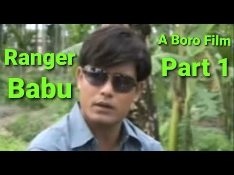 Mr. Ranger Babu ,  Part 1 HD  Boro Film